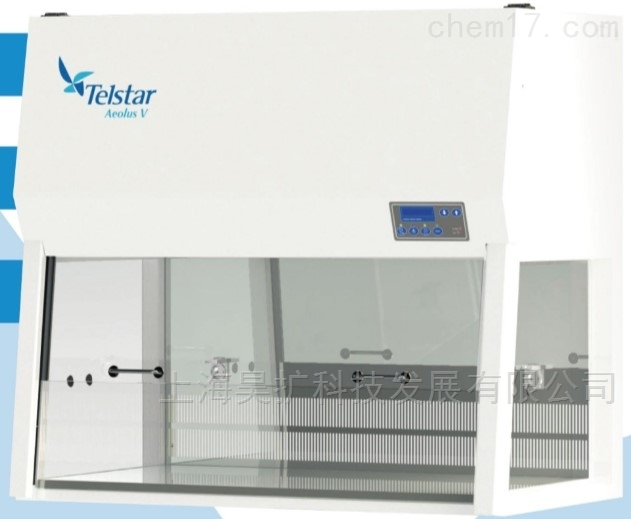 Aeolus V3/4/5/6-TELSTAR Aeolus V垂直流超净工作台
