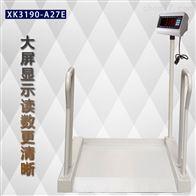 DCS-HT-L300kg透析体重秤