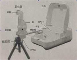 TK-3微生物氣溶膠發生器