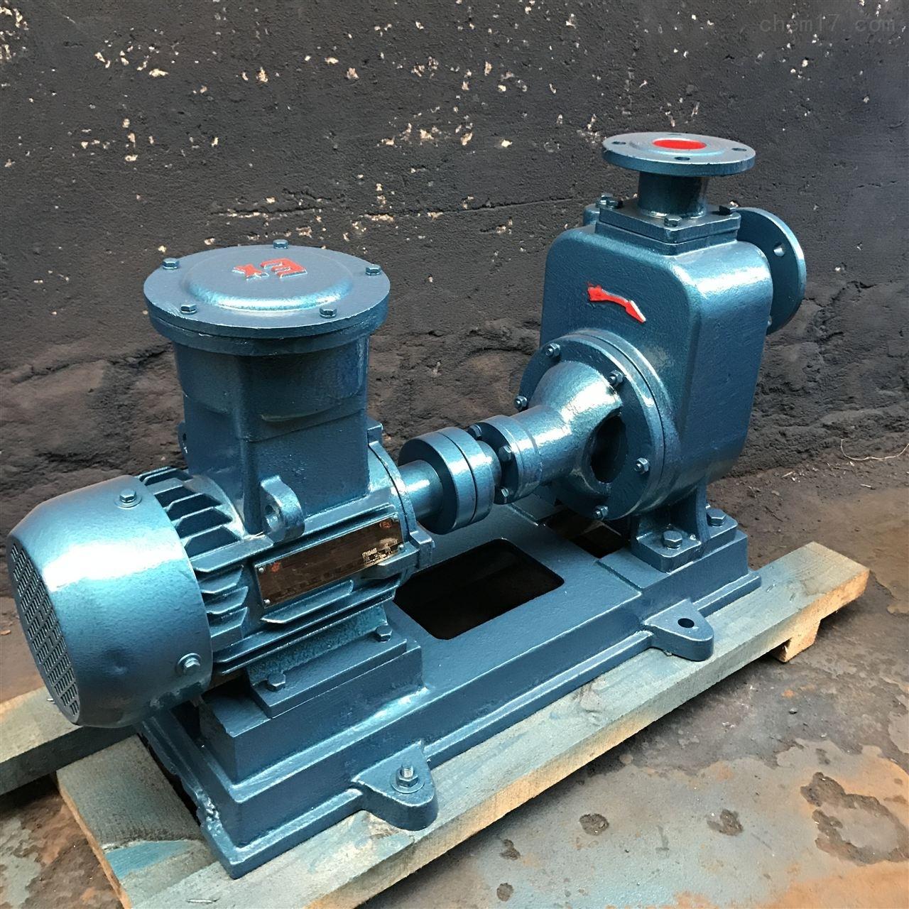ZX系列自吸式清水泵