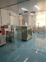 HQ-600混合氣體 腐蝕試驗箱