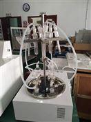 水质硫化物酸化吹气仪杭州销售