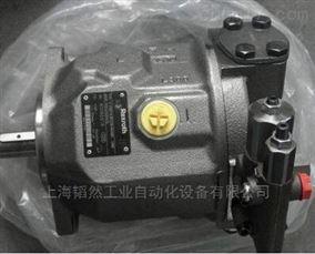 REXROTH柱塞泵AA10VS0140DRS/32R-VPB22U99