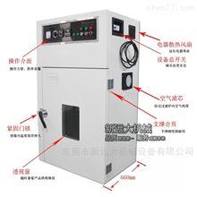 循环烘箱厂家现货热风循环烘箱自销站