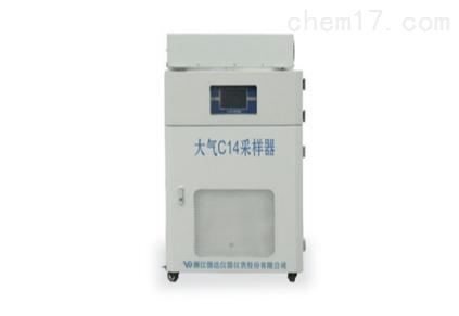 ZC-Q1401大气C14采样器