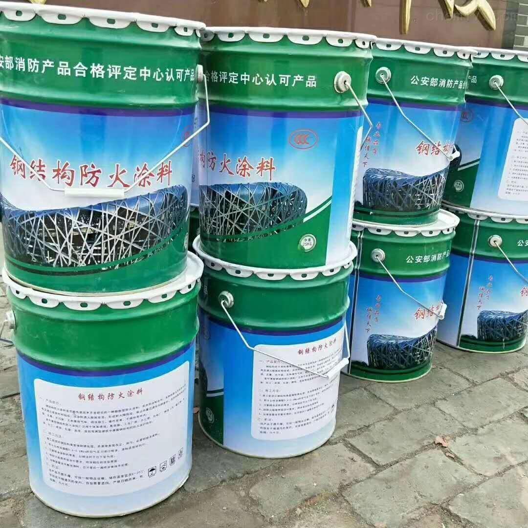 广德县超薄钢结构防火涂料厂家批发价格