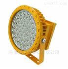 眾朗星DGS25/12/127LA礦用防爆LED巷道燈