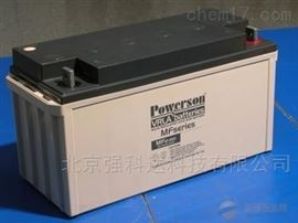 MF12-100复华POWERSON蓄电池