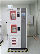 南京高低温冲击试验箱