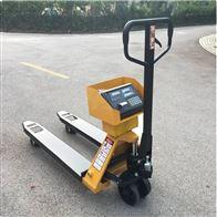 DCS-HT-F杭州1吨带打印搬运秤 2t液压叉车秤