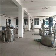 在位出售二手格瑞30L全自动微生物发酵罐