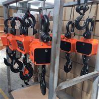 OCS-10t宁波5吨数显吊钩秤 10t行电子吊磅