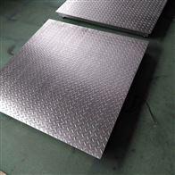 DCS-HT-A1.5*1.5m不锈钢平台秤 2000kg防腐蚀磅称