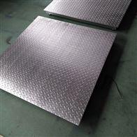 DCS-HT-A1*1m防腐蚀电子地磅 316不锈钢平台秤