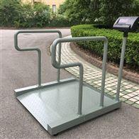 DCS-HT-L重庆300kg透析体重秤 双扶手轮椅电子秤