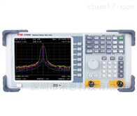 UTS3030/UTS3030D/UTS3070D优利德UTS3030D/UTS3070D 频谱分析仪