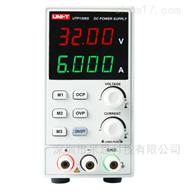 UTP1306S优利德UTP1306S系列直流稳压电源