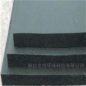橡塑海绵自粘型橡塑板B2级阻燃隔热不干胶保温板