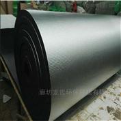 橡塑板环保橡塑板保温发泡板规格定制