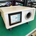 HT1便攜式紅外測溫儀校準專業黑體爐