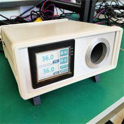 HT1便携式红外测温仪校准专业黑体炉