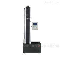 LDS系列液晶数显电子拉力试验机(单立柱)