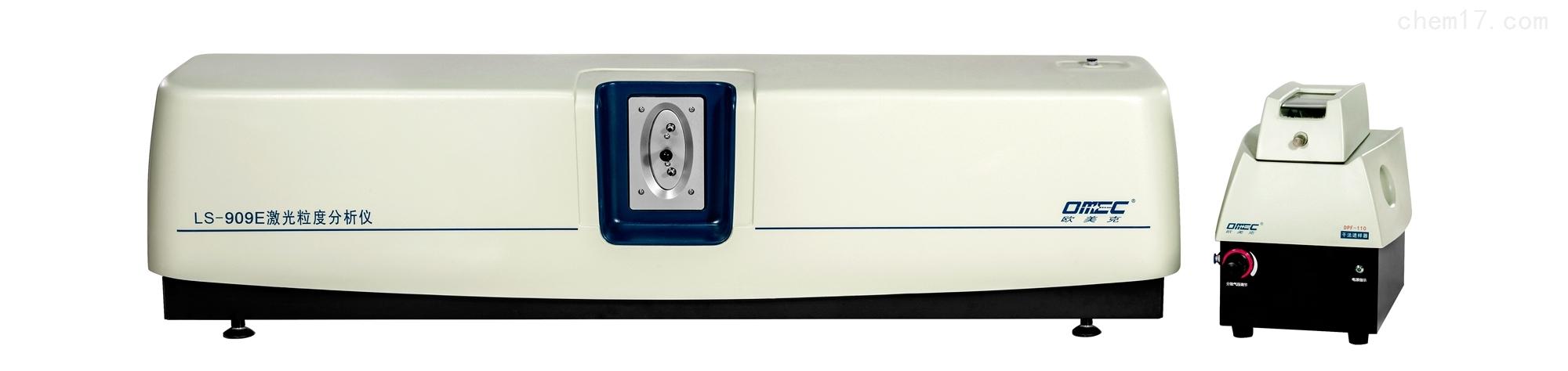 高性能干法激光粒度分析儀