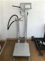 LPG液化气灌装电子秤