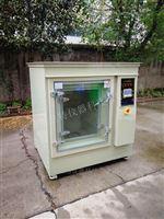 SO2-900高濃度二氧化硫試驗箱