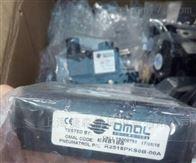 OMAL电磁阀中国有限公司