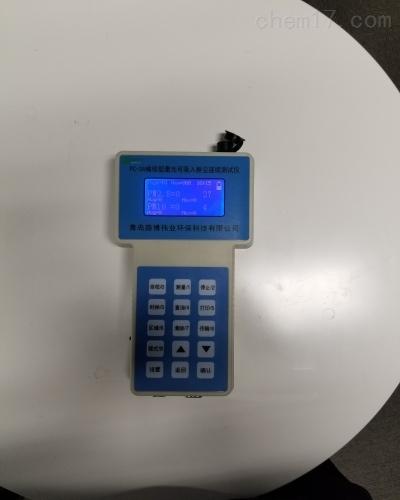 激光式粉尘测试仪