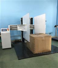 TC-JAJ112纸箱模拟夹抱试验机
