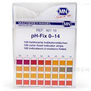 92110型无渗透pH试纸(pH 0-14)