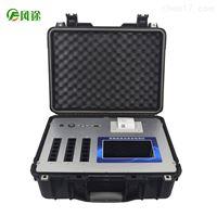 FT-G1200食品安全检测仪价格