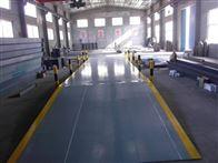 SCS-150T邯郸电子地磅生产厂家