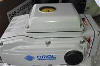 OMAL电动执行器中国有限公司