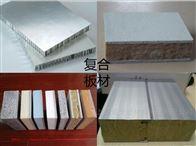 LOCTITE UK 8103汉高建筑板材复合胶