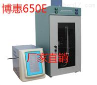 650EX超声波细胞粉碎机博惠科技液晶