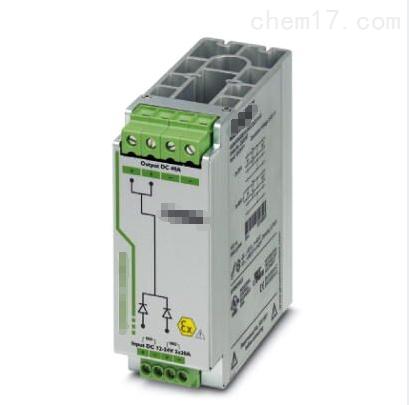 电源 冗余电源 二极管模块