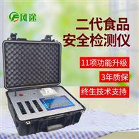 FT-G1800食品检测仪器设备价格