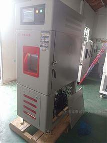 蘇州高低溫試驗箱