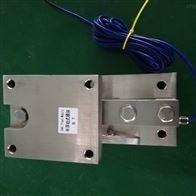 HT-FW控制阀门5吨称重模块 8t反应釜称重传感器