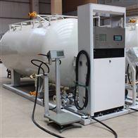 LPG-150kg灌装液化气瓶电子秤 气体充装电子磅秤