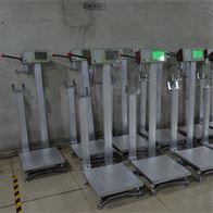 YGC-120上海液化气罐装称厂家 120kg气体充装电子秤
