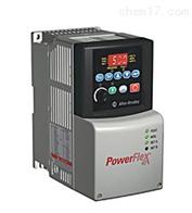 PowerFlex 40美国罗克韦尔AB变频器