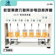 六联数显电动搅拌器同步异步无极调速
