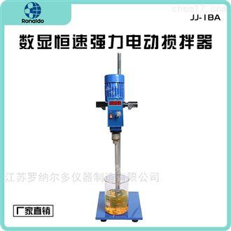 可调数显恒速强力电动搅拌器