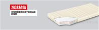 TECHNOMELT AS 8991汉高软体家具粘接胶