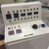电力承装修试五级资质办理条件
