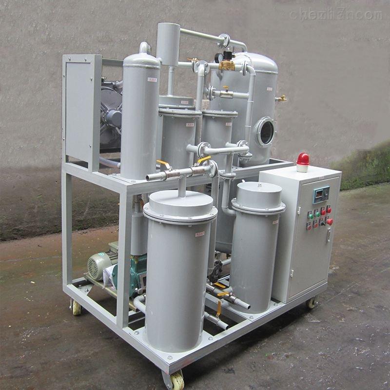 真空(新型)滤油机